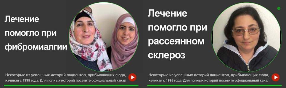 oren-russian-f1-3.jpg