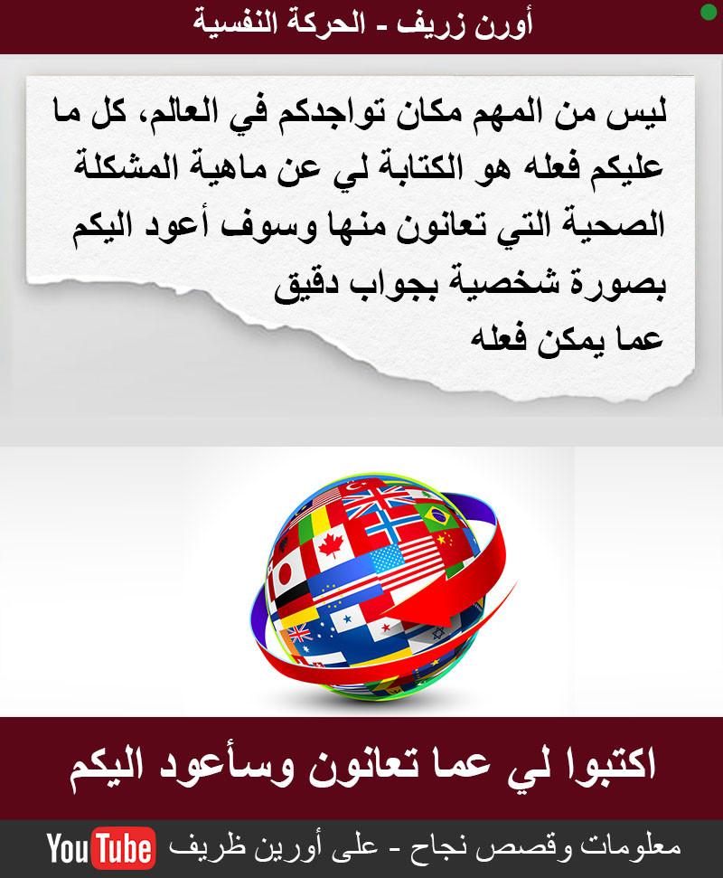 banner-orenarb9 (1).jpg