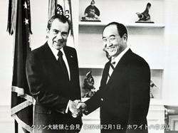 19740201.jpg