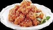 Whole Chicken_Secret Spicy Chicken.png