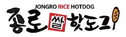 Jongro-Rice-Hotdog_Logo.jpg