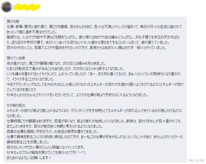 mojimaru_1534110471.jpg
