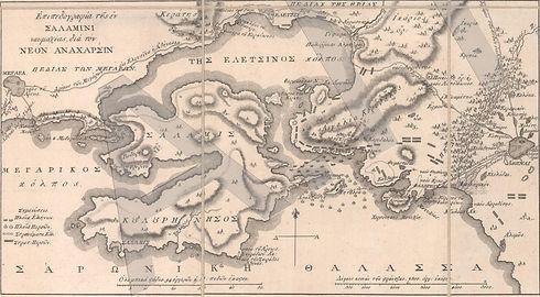 Σαλαμίνα-Χάρτα_του_Ρήγα-1797-_Φύλλο_7.jp