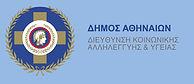 logo_dimosallileggyh_FINAL_GR01.jpg