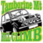 Festival of Elegance, Taamborine Mt Hill Climb Event Logo