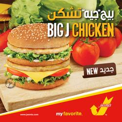 Big J Chicken