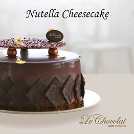 Nutella Cheesecake.jpg