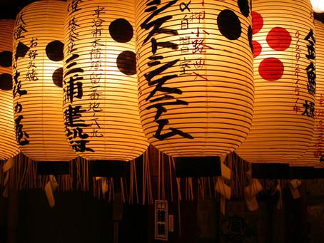 Japanische Dichtungen im Zentrum
