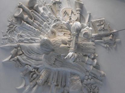 Plafond du Général d'Aultane