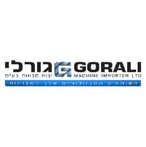 loghi-25-Gorali.jpg