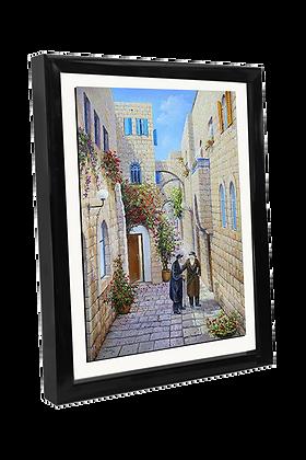 שני יהודים בסמטה בימין משה