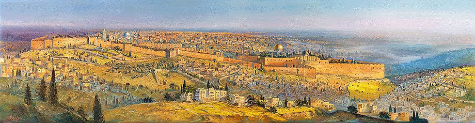 ירושלים והחומות - פנורמי