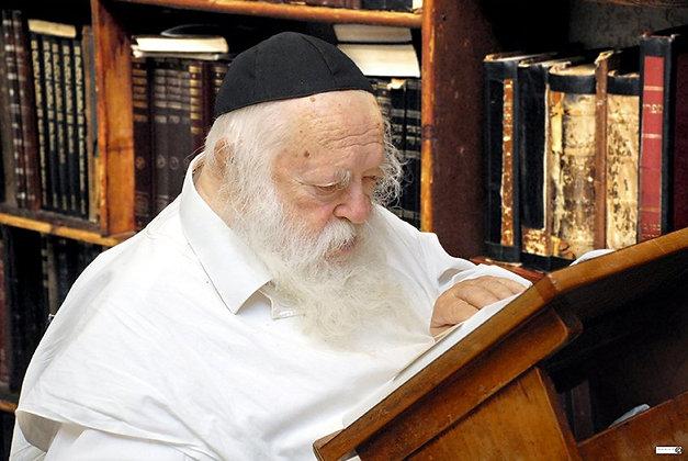 הרב קניבסקי לומד