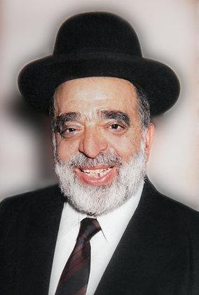 הרב בן ציון אבא שאול