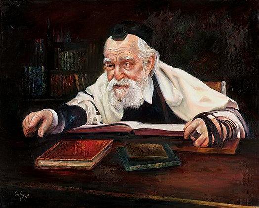 הרב משה פינשטיין