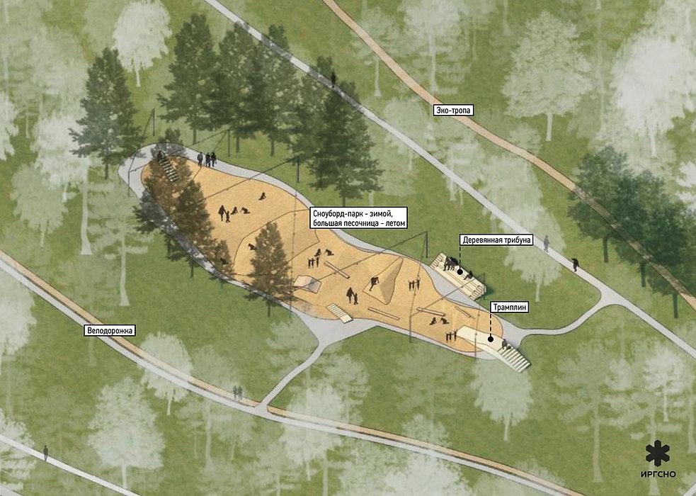 Сноуборд-парк в дзержинском парке культу