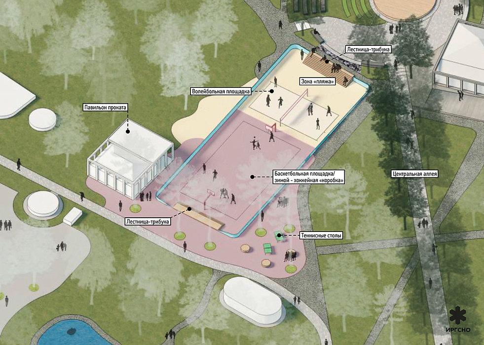 Спортивная зона в дзержинсом парке культуры и отдыха