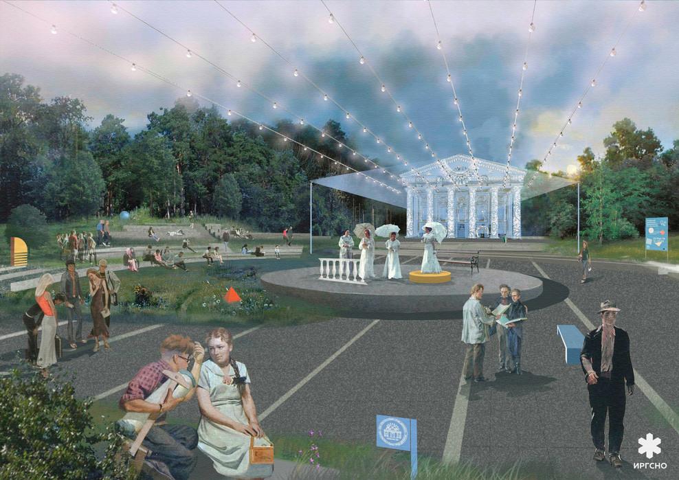 Театральная зона в дзержинском парке культуры и отдыха