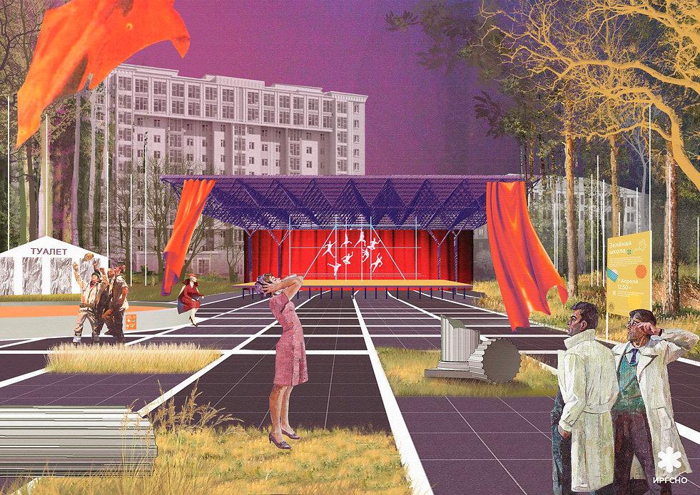 Фестивальная зона в Дзержинском парке