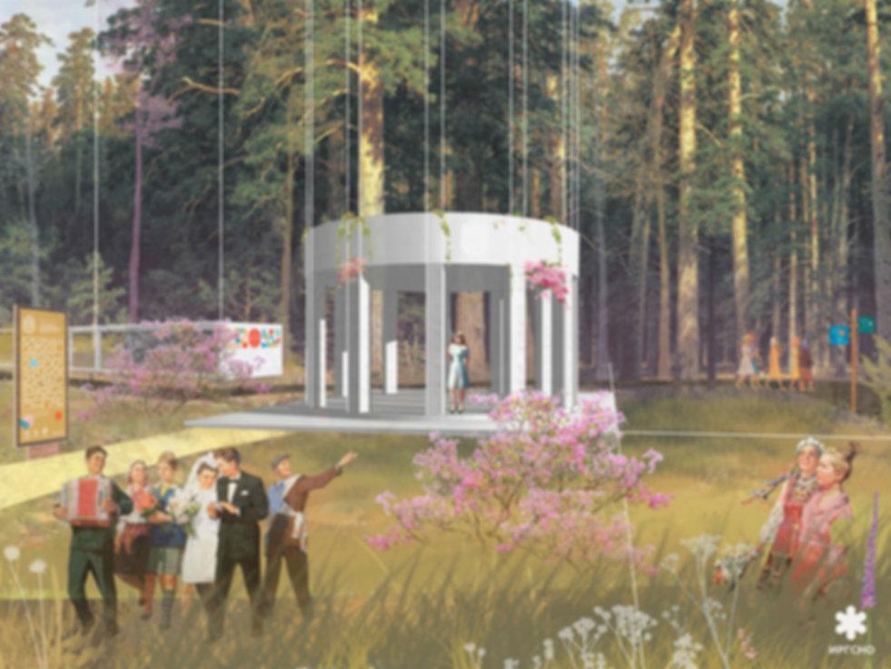 Визуализация свадебного павильона в дзер