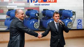 Насосы HB Pump - партёр Единой платформы