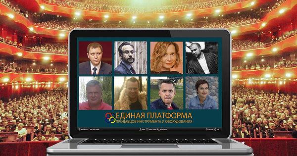 Коллаж фб конференция 17042020-min.jpg