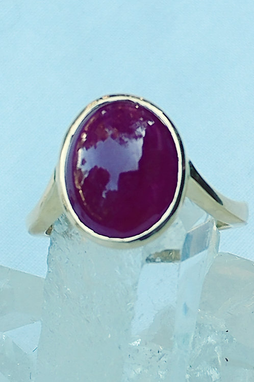 Beautiful Oval African Ruby Ring