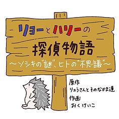 mangatop01.jpg