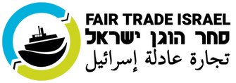 לוגו סחר הוגן ישראל .png