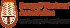 Bengali Workers Association-logo-.png