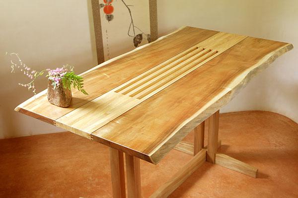 Lattice Center Table