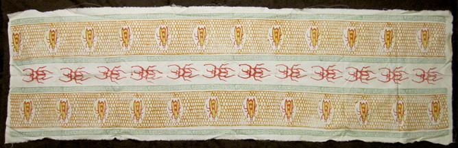 Bug Textile I