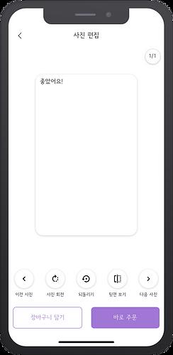 로그카드인화 #5.png