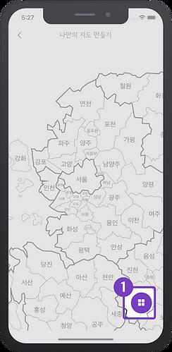 지도생성 #9.png