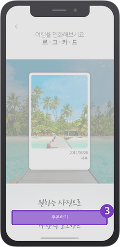 로그카드인화 #2.png