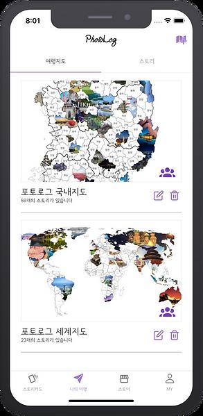 tripmap.png