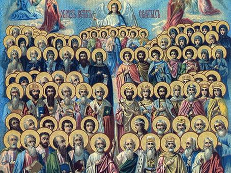Неделя первая по Пятидесятнице