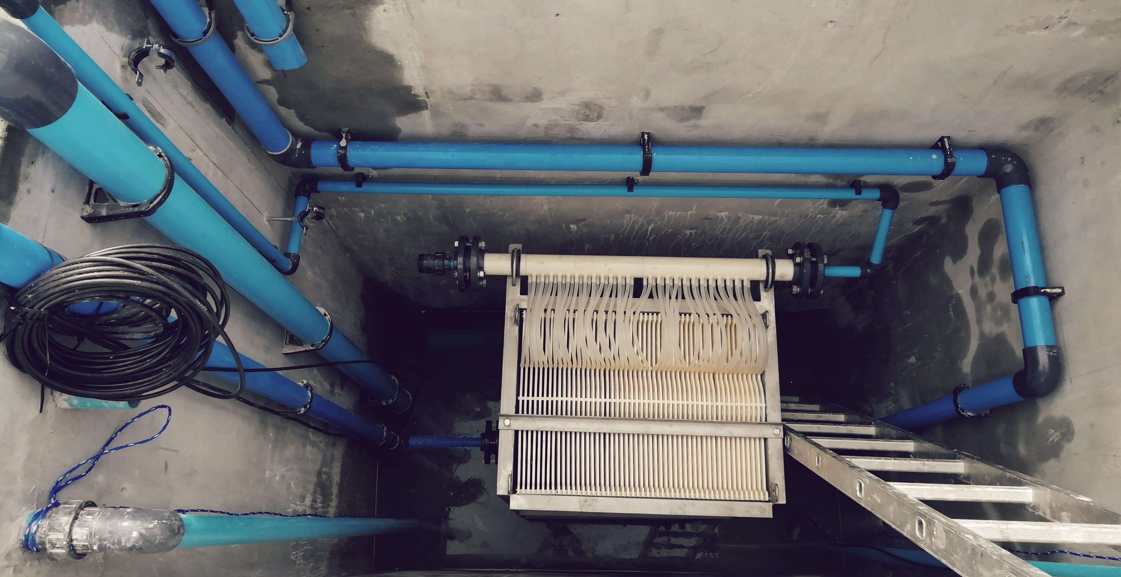 Membrane bioreactor filter