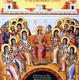 Неделя восемнадцатая по Пятидесятнице