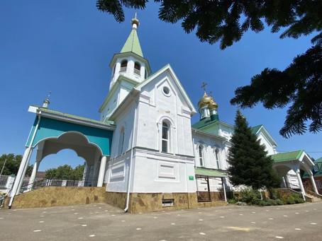 Начало занятий в воскресной школе при Свято-Троицком кафедральном соборе
