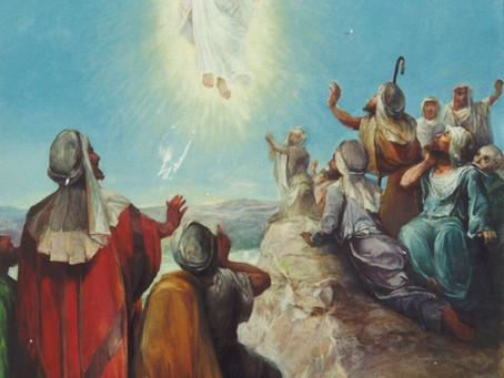 Всенощное бдение в канун Вознесения Господня