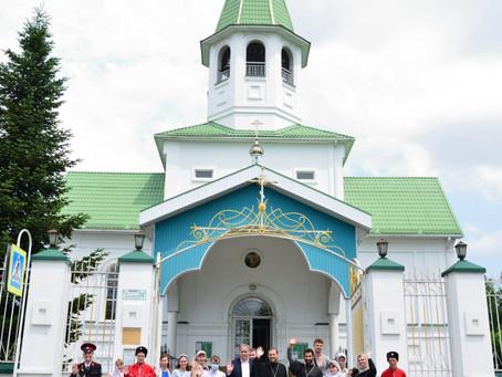 Презентация православного молодежного центра в честь Петра и Павла