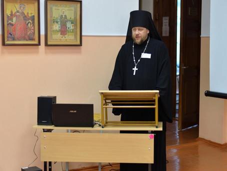 В Майкопе прошла вторая Епархиальная научно-практическая конференция «Русь православная»