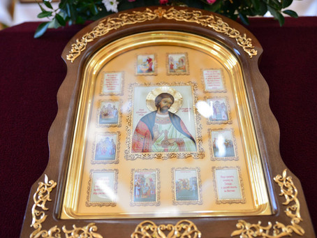 В наш Собор прибывает икона святого благоверного великого князя Александра Невского