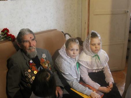 Поздравление ветерана ВОВ с Днем защитника отечества.