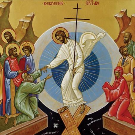 Неделя шестнадцатая по Пятидесятнице