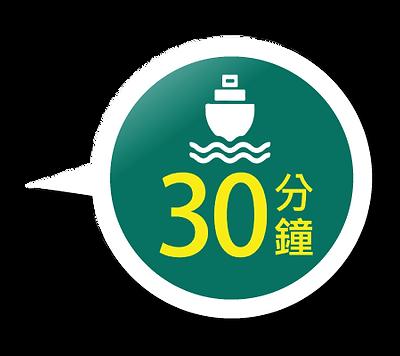 海陸空-1090701-海.png