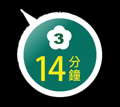 海陸空-1090701-國3.png
