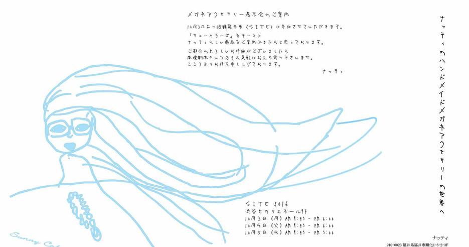 200121招待状中身最終WIX.jpg