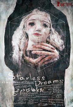 Starless_Dreams_poster.jpg